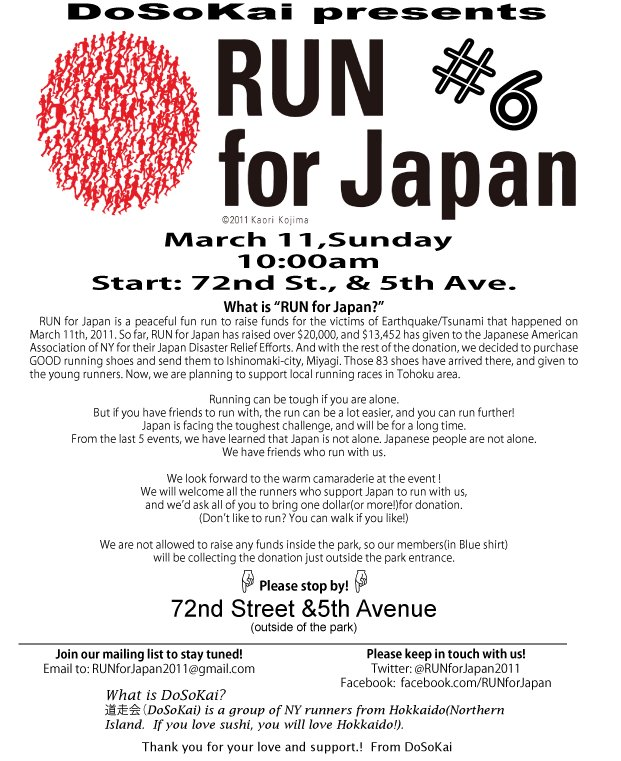 Run for Japan on March 11th at 10:00 AM in Central Park